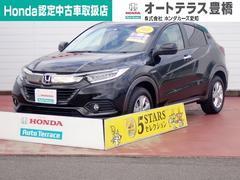 ヴェゼルハイブリッドX・ホンダセンシング 当社試乗車 3年保証付 メ