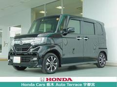 N BOXカスタムG・EXホンダセンシング デモカー・ナビ・衝突軽減ブレーキ・