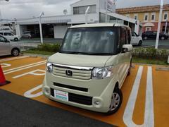 N BOXG・Lパッケージ 軽自動車 メモリーナビ ワンセグTV