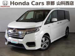 ステップワゴンスパーダスパーダハイブリッド G・EX ホンダセンシング 当社デモカ