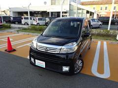 ライフディーバスマートスタイル 軽自動車 メモリーナビ ワンセグT