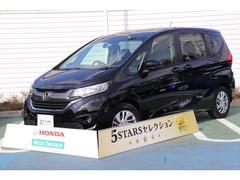 フリードG・ホンダセンシング 5STARS 当社元試乗車 Honda