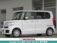N BOXG・Lターボホンダセンシング デモカー・ナビ・衝突軽減ブレー