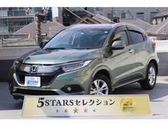 ヴェゼルX・ホンダセンシング 当社元試乗車 5STARSセレクション