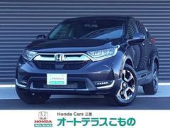 CR−VEX 当社デモカー ホンダセンシング