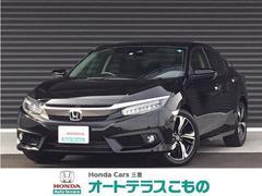 シビックセダン ホンダセンシング 純正ナビ Bカメラ ETC