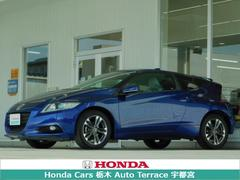 CR−Z日本カーオブザイヤー受賞記念車
