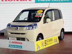 ライフG特別仕様車 HIDスマートスペシャル 3年保証付 用品メモ