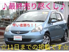 フィット1.3A 電動コーナーポール