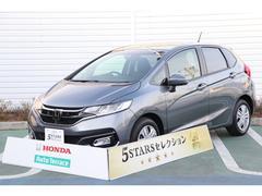 フィット13G・L ホンダセンシング 5STARS 当社元試乗車 H