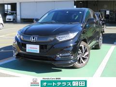ヴェゼルRS・ホンダセンシング 弊社デモカー HondaSENSIN