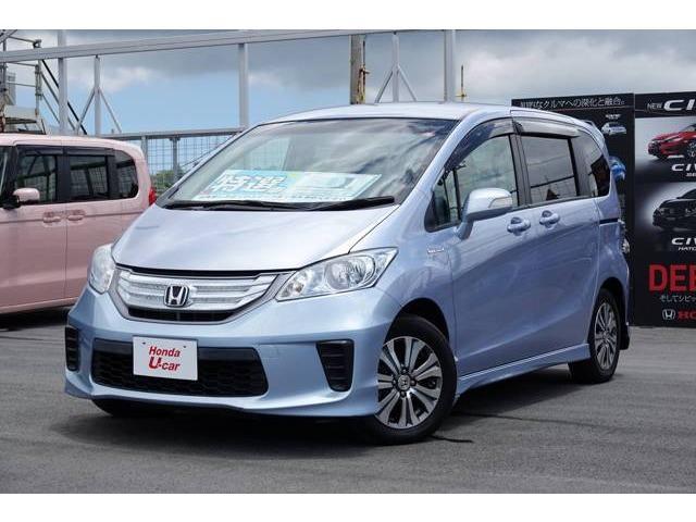 沖縄の中古車 ホンダ フリードハイブリッド 車両価格 124.8万円 リ済別 平成23年 5.0万km ブルーパール
