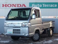 アクティトラックタウン 4WD マニュアル