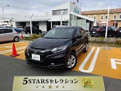ヴェゼルX・ホンダセンシング SUV メモリーナビ フルセグTV E