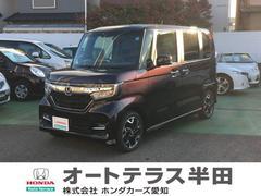 N BOXカスタムG・Lターボホンダセンシング ナビRカメラBluetooth