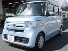 N BOXG・Lホンダセンシング デモカー 試乗車 自動ブレーキ ナビ