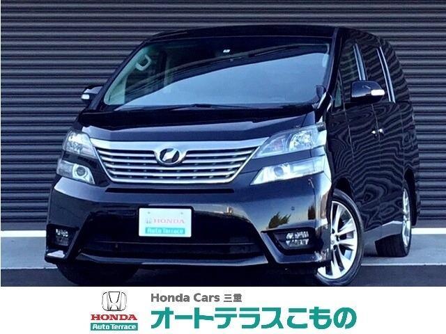 トヨタ 2.4Z プラチナセレクションII スマートキー HDDナビ