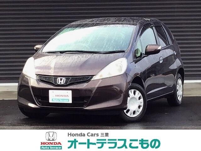 ホンダ 13G・スマートセレクション