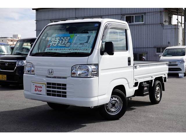 沖縄の中古車 ホンダ アクティトラック 車両価格 62.8万円 リ済別 平成26年 5.0万km ホワイト