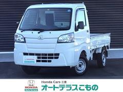 ピクシストラック660 エクストラ 3方開 4WD ラジオAM・FM エアコ