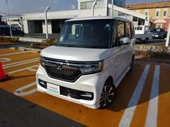 N BOXカスタムカスタム 660 G スロープ L 車いす専用装備装着車 軽