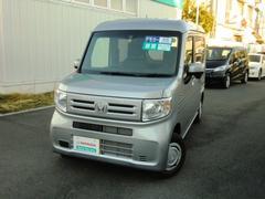 N−VANL・ホンダセンシング ・ナビ・リアカメラ・元デモカー