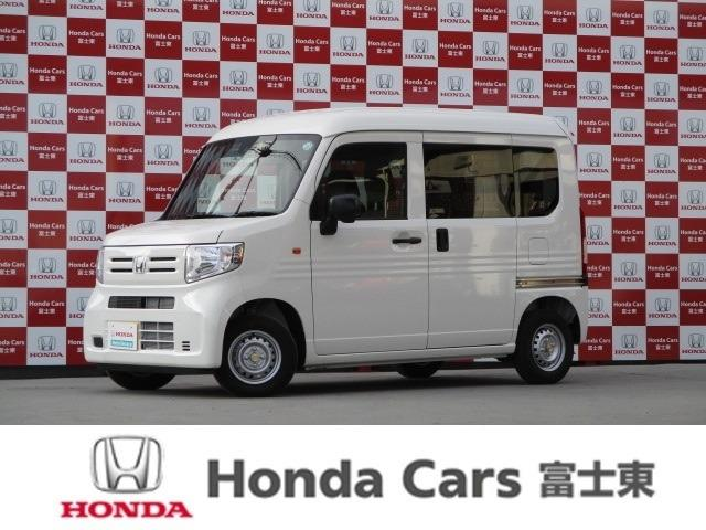 ホンダ G・ホンダセンシング 6MT 元試乗車 追突軽減ブレーキ