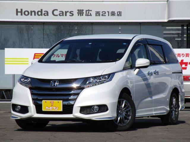 ホンダ アブソルートEX 4WD 衝突軽減ブレーキ U-Select