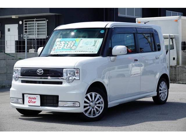 沖縄の中古車 ダイハツ ムーヴコンテ 車両価格 64.8万円 リ済別 平成22年 5.6万km ホワイトパール