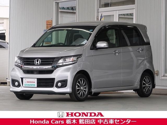 ホンダ G・Aパッケージ ナビ・リヤカメラ・衝突軽減ブレーキ・ETC