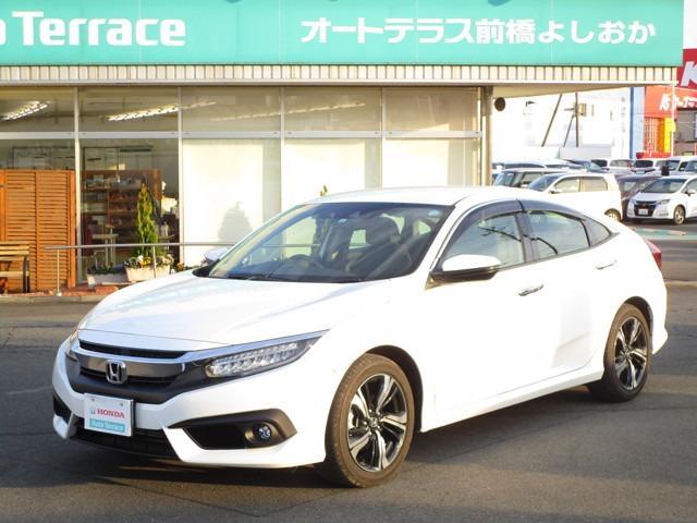シビックセダン(ホンダ)セダン 中古車画像