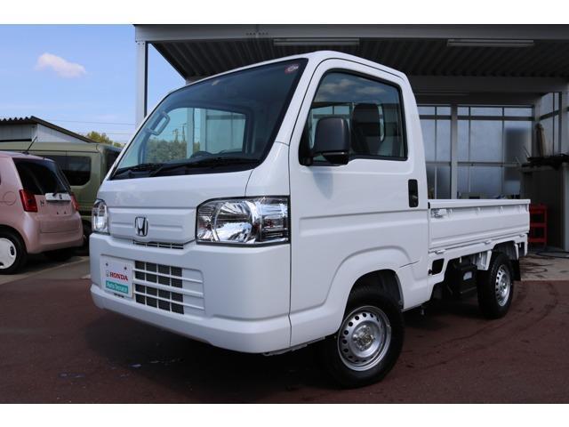 アクティトラック(ホンダ)SDX 中古車画像