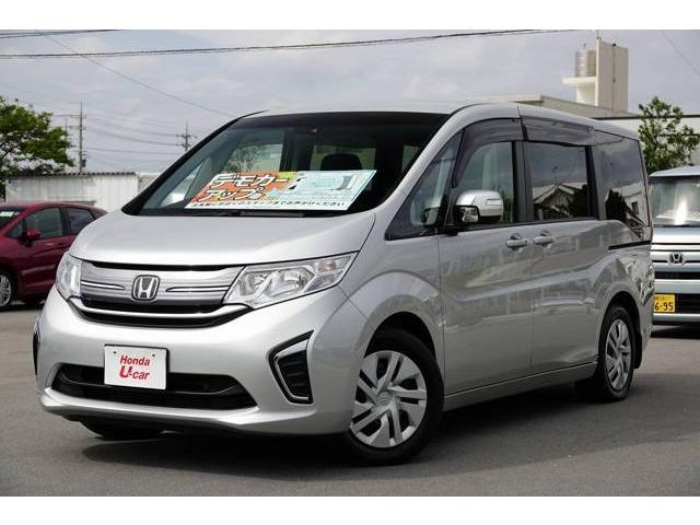 沖縄の中古車 ホンダ ステップワゴン 車両価格 243.8万円 リ済別 平成29年 1.0万km シルバーメタリック
