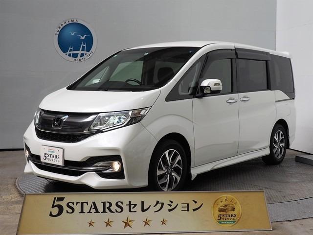ホンダ スパーダ 5スターセレクション