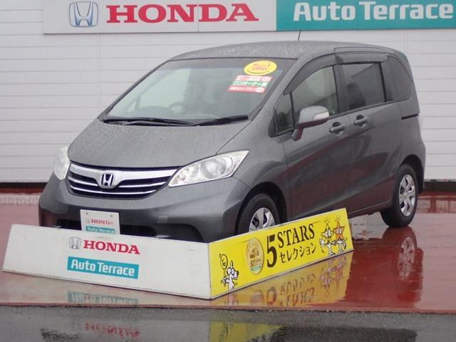 ホンダ G ジャストセレクション 3年保証 両側電動 タイヤ4本交換