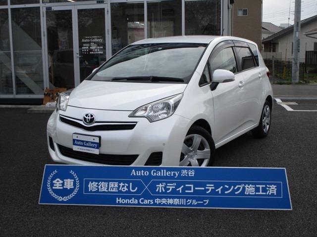 トヨタ 1.5 G ディラー保証