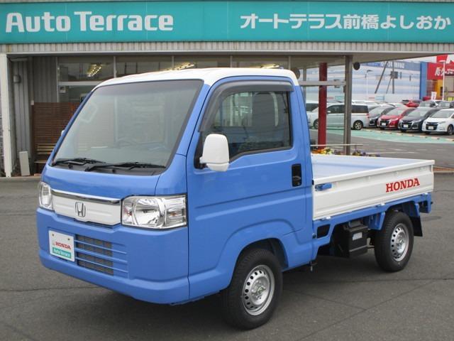 ホンダ 660 タウン スピリットカラースタイル 4WD