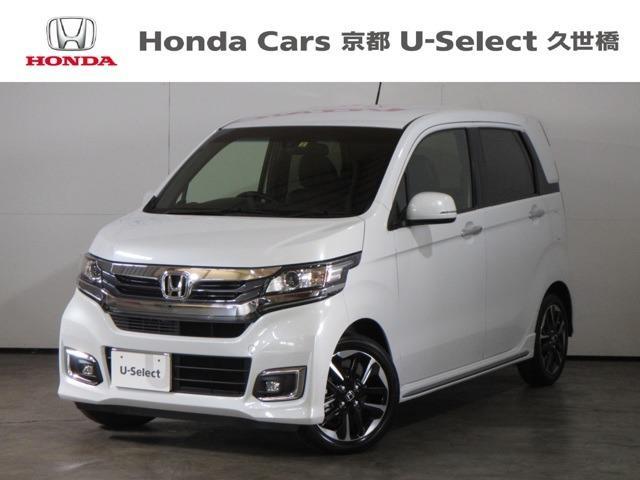 ホンダ G ターボSSパッケージII 当社デモカー 軽減ブレーキ