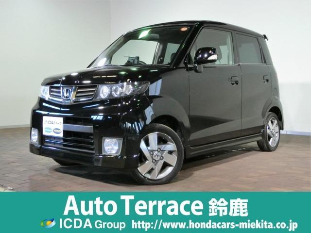 ゼストスパーク(ホンダ) ダイナミック スペシャル 中古車画像