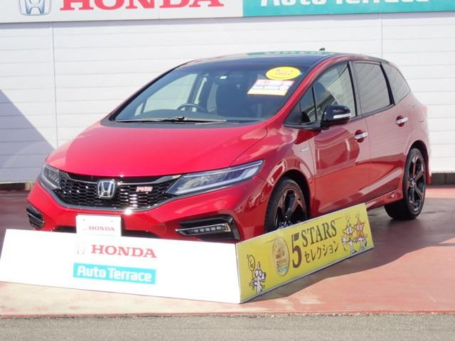ホンダ HV RSセンシング 3年保証 禁煙試乗車 ツートン ナビ