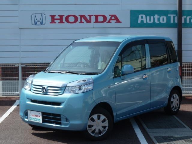 ホンダ G特別仕様車 HIDスマートスペシャル ワンオーナー バック