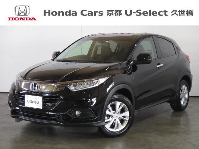 ホンダ X・ホンダセンシング 当社デモカー メモリーナビ