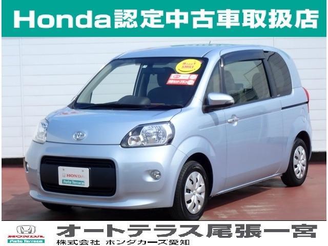 トヨタ X 禁煙車 メモリーナビ付 片側電動スライド