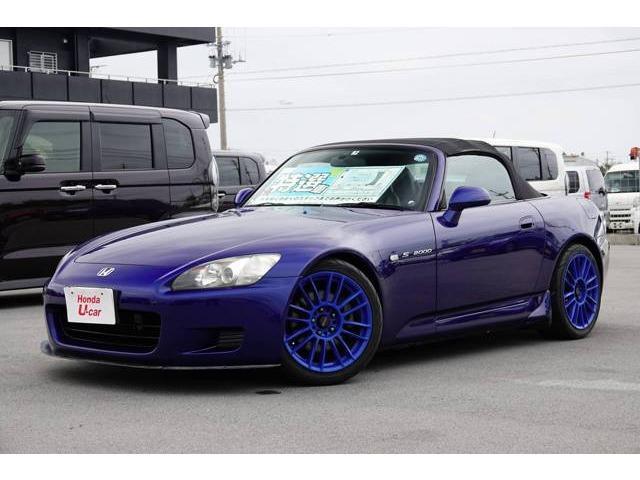沖縄の中古車 ホンダ S2000 車両価格 168.8万円 リ済別 2003(平成15)年 10.8万km ブルーパール