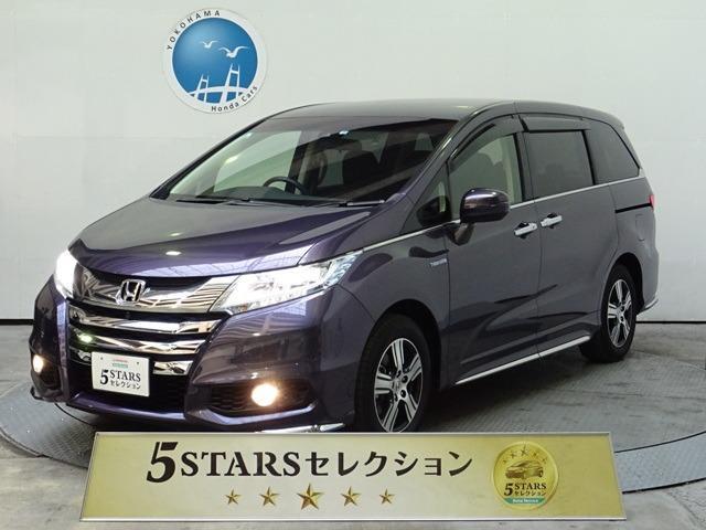 ホンダ ハイブリッド・EXパッケージ 5スターセレクション