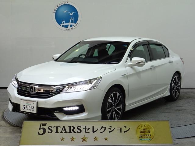 ホンダ EX 5スターセレクション