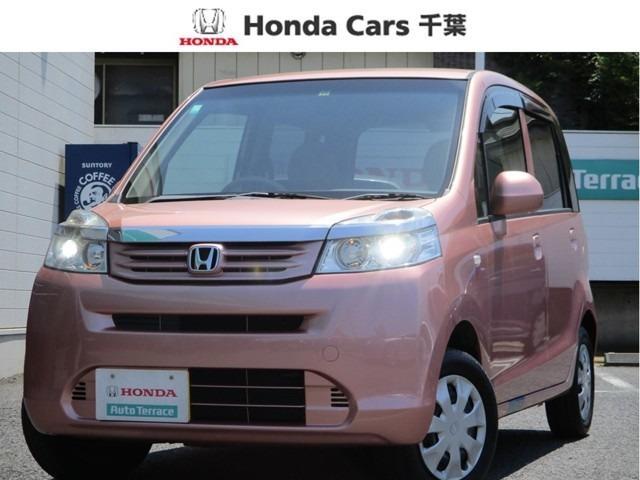ホンダ G特別仕様車 HIDスマートスペシャル 1オナ 純正Mナビ