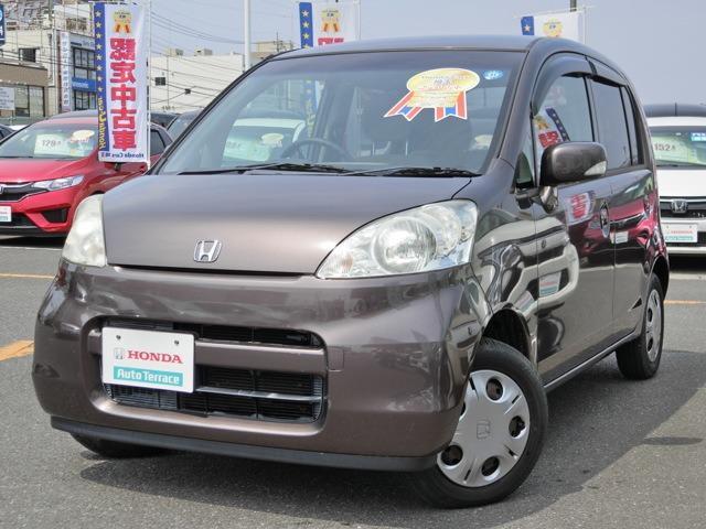 ホンダ ハッピースペシャル オーディオレス車 ETC