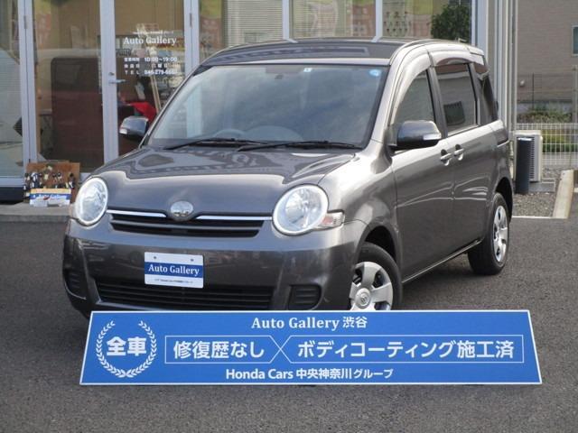 トヨタ 1.5 X ナビ Bカメラ 左側電動スライドドア