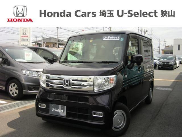 ホンダ クール・ホンダセンシング ・元デモカー・オーディオレス車